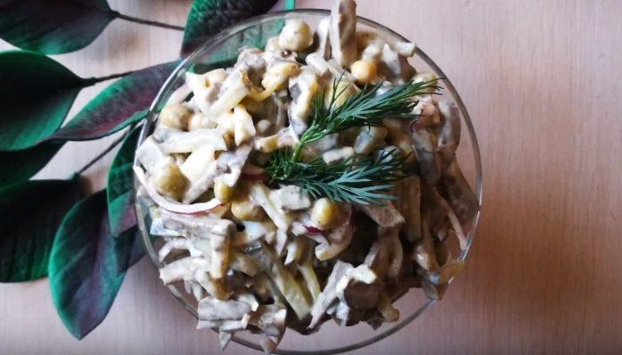Салат с печенью (более 100 рецептов с фото) - рецепты с фотографиями на Поварёнок.ру