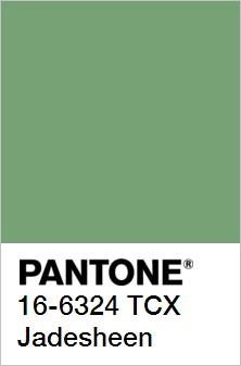Примеры Pantone самых разный оттенков зеленого рис 11