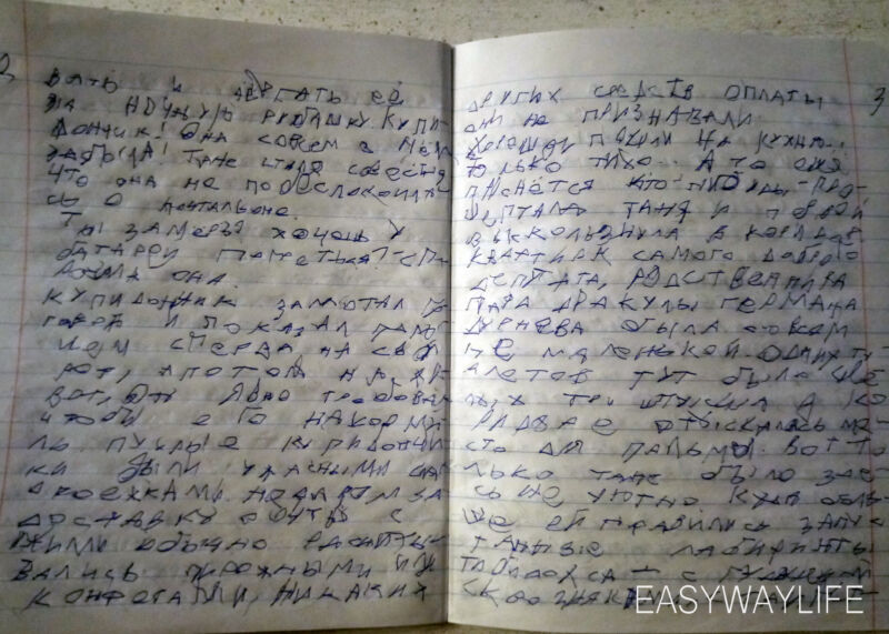 Обучение письму ребенка с ДЦП с помощью книг рис 1