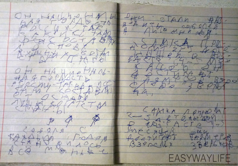 Поиск нового способа письма для ребенка с ДЦП рис 2