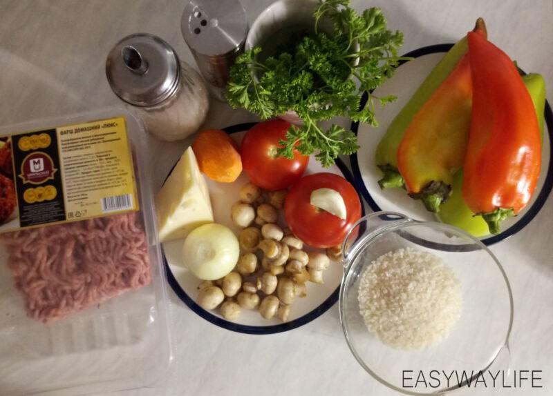 Ингредиенты для запеченных фаршированных перцев