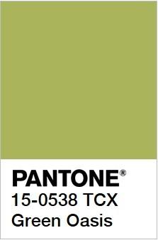 Примеры Pantone самых разный оттенков зеленого рис 17