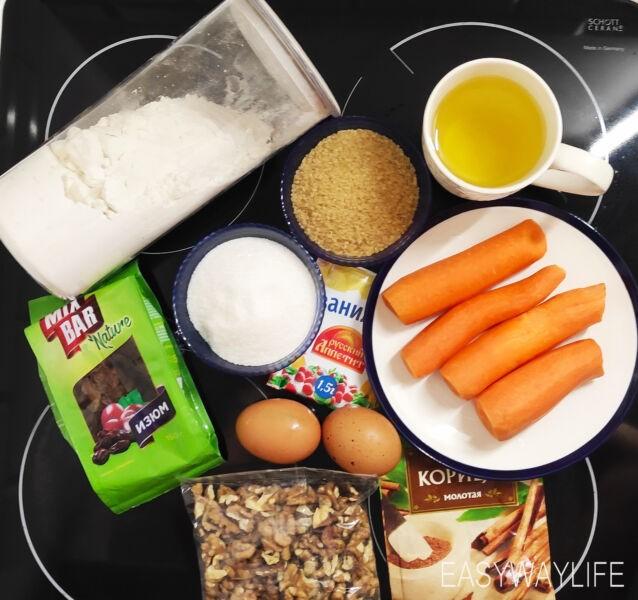 Домашний морковный торт