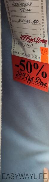 Чисто шерстяная ткань на пальто рис 1