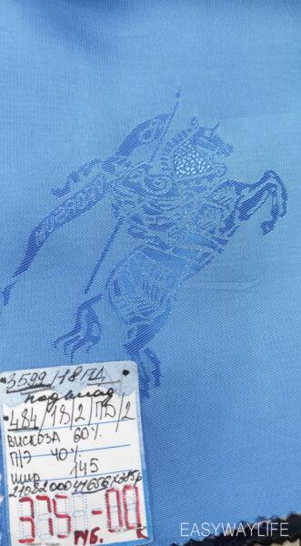Подкладочные ткани для пальто рис 6