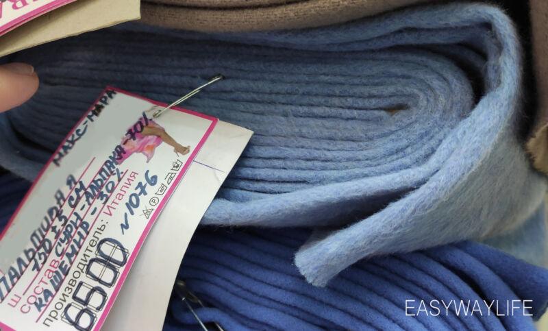Пальтовая ткань с добавлением искусственных и синтетических нитей рис 4