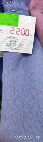Пальтовая ткань с добавлением искусственных и синтетических нитей рис 6