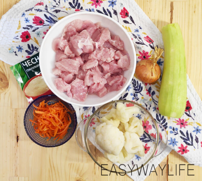 Индейка с овощами в духовке рис 1