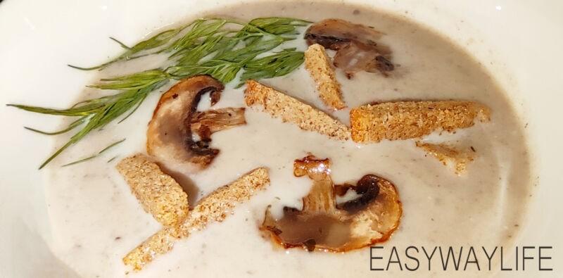 Смешивание продуктов для грибного супа пюре из шампиньонов рис 3