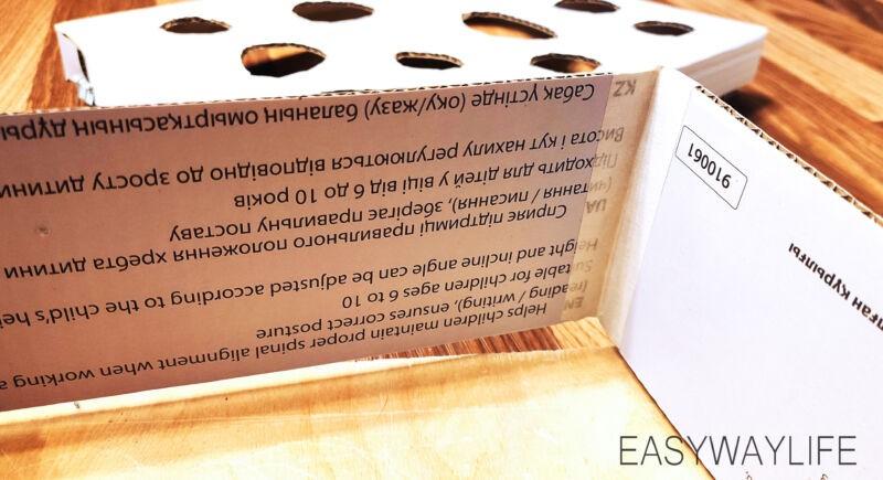 Создание верхней крышки для игрушки из гофрокартона рис 5