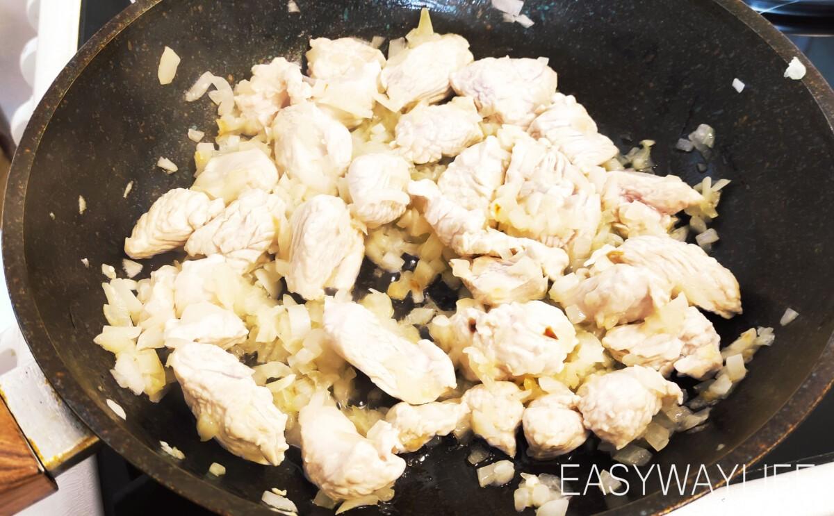 Подготовка мяса для плова с индейкой рис 2