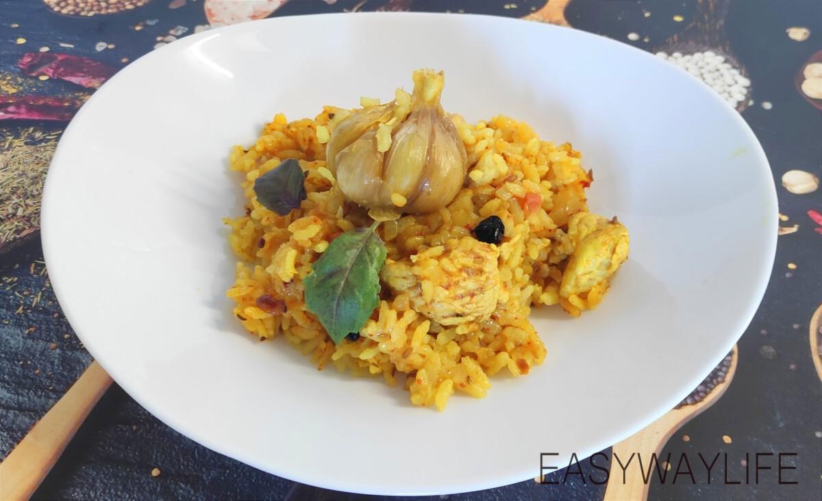 Подготовка мяса для плова с индейкой рис 5