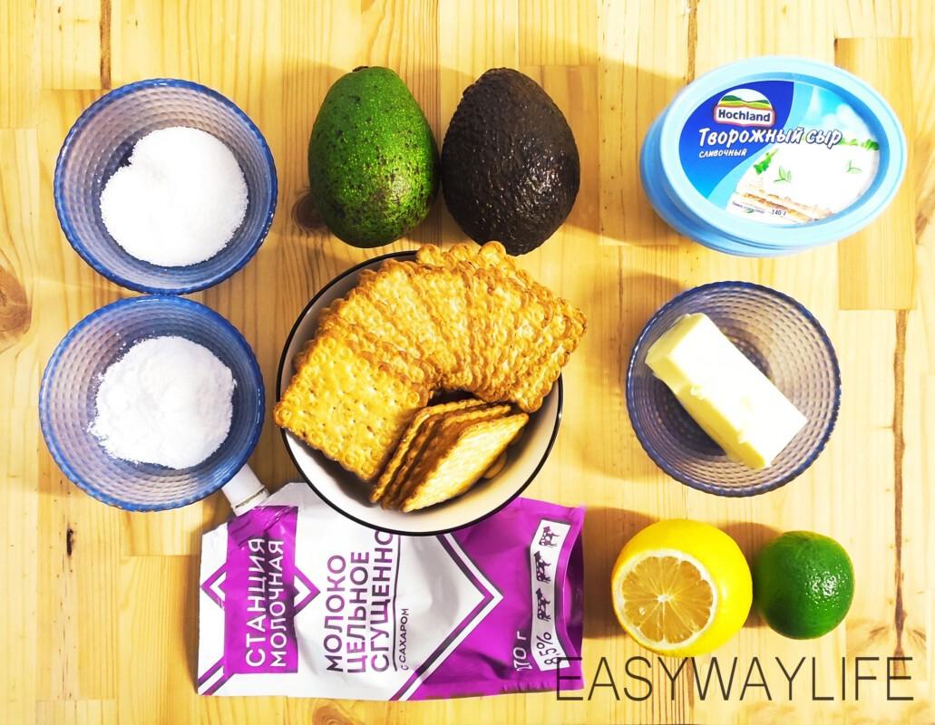 Чизкейк из авокадо и лайма