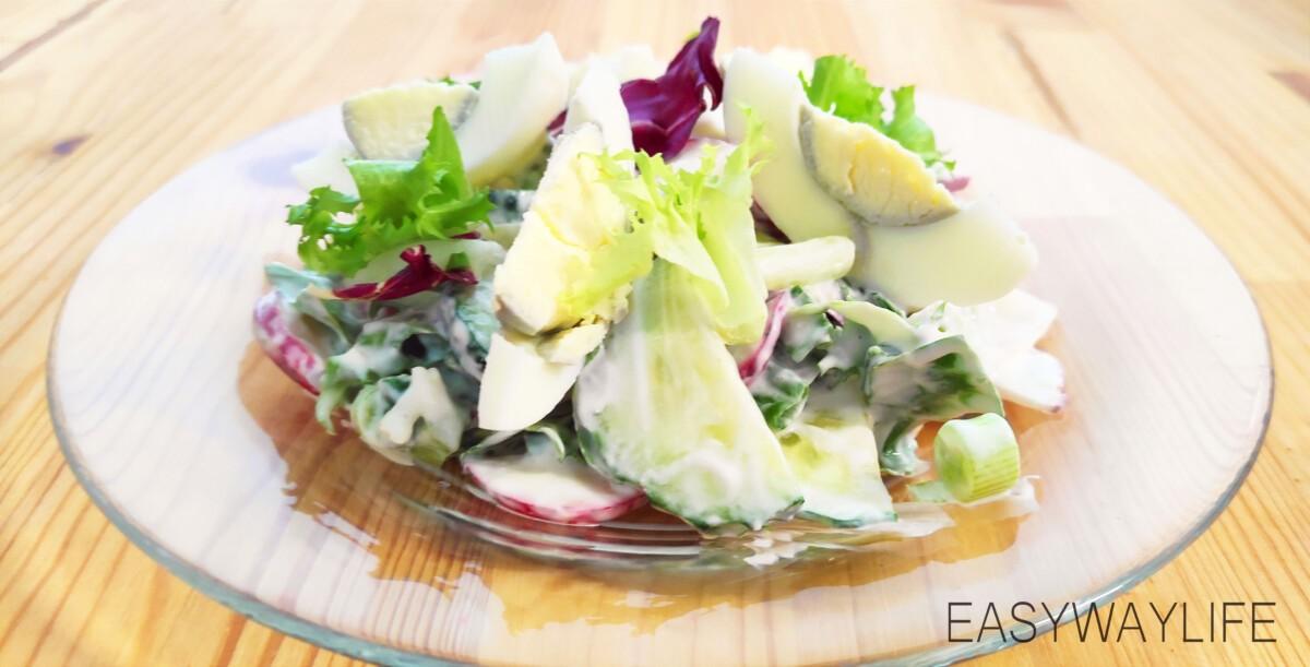Нарезка овощей для салата рис 5