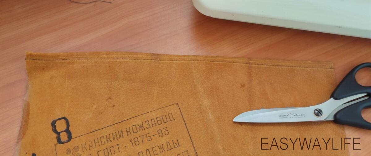 Пошив сумки рис 1