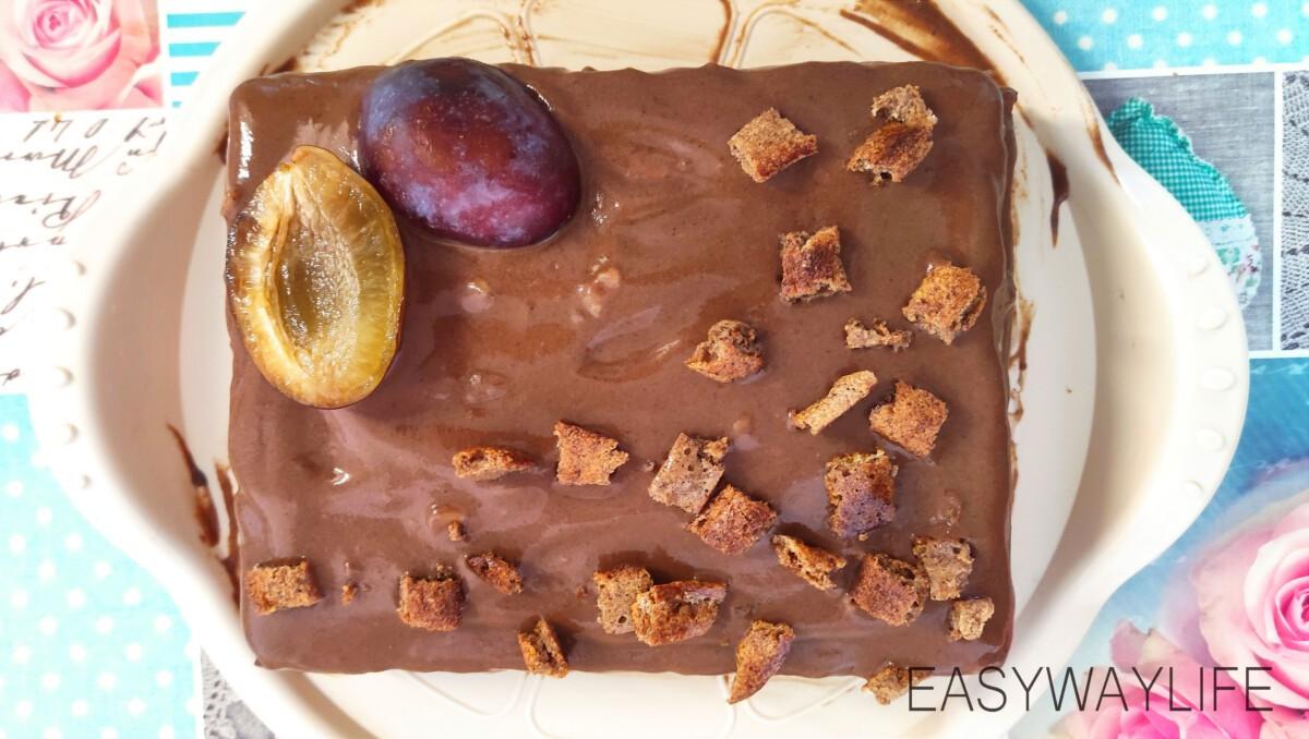 Сборка пп шоколадного торта рис 4